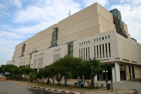 Bibliothèque Nationale d'Algérie
