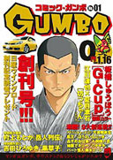 http://www.bibliofrance.org/images/stories/manga.jpg